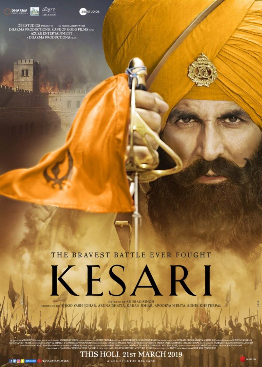 Akshay Kumar S Film Kesari Is Full Of Patriotism And Emotion First Half Is A Little Weak अक षय क म र क फ ल म क सर ह द शभक त और जज ब स भरप र फर स ट ह फ रह थ ड