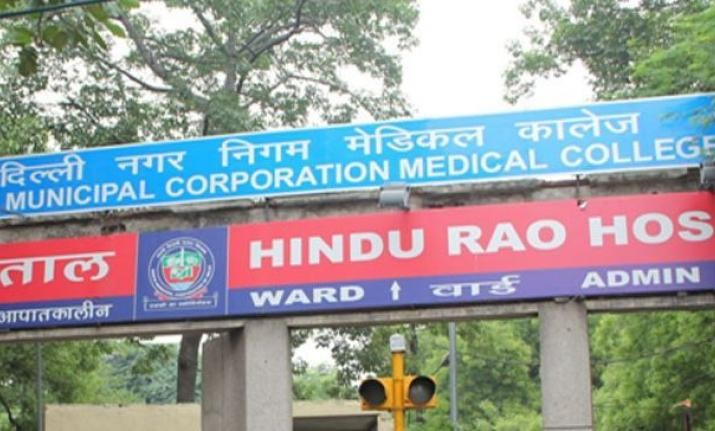 Delhi government releases Rs 206 crore to NDMC; Hindu Rao doctors likely to end strike today