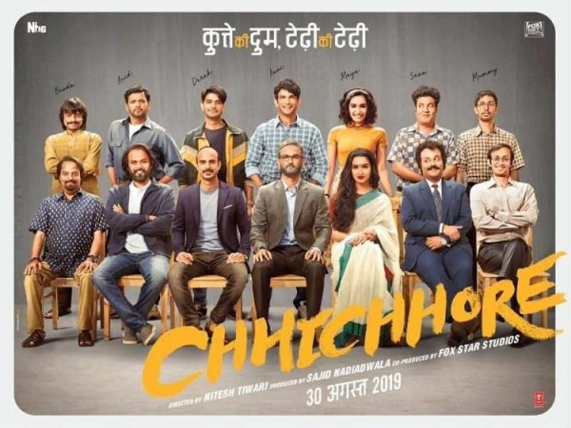Shraddha Kapoor's 'Chhichhore' to release on this date confirmed