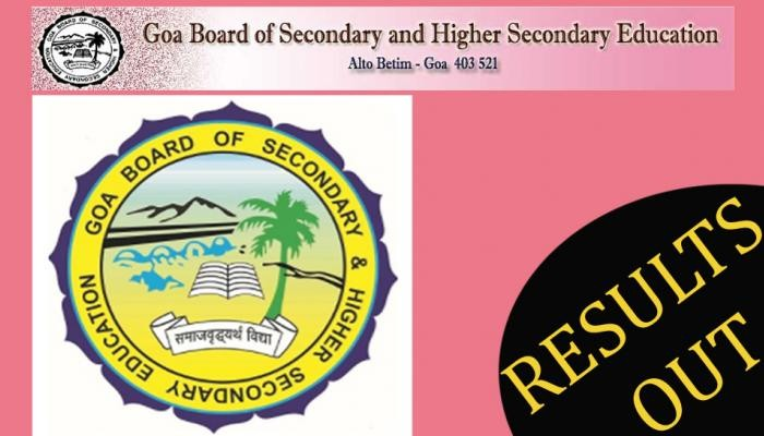 Goa Board 12th result 2019 : Goa HSSC Result to be out shortly on gbshse.gov.in