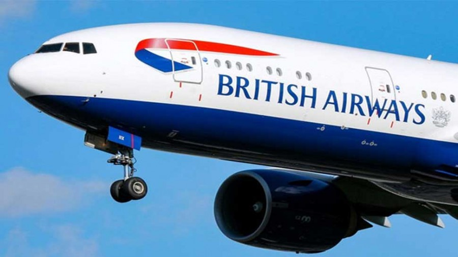 British Airways to launch its shortest flight soon