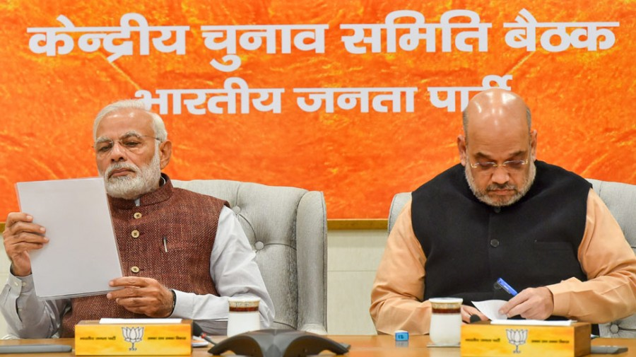 Lok Sabha Election 2019: BJP's poll manifesto likely to be released on April 7
