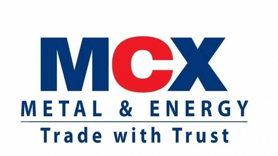 P S Reddy takes charge as MD, CEO of MCX