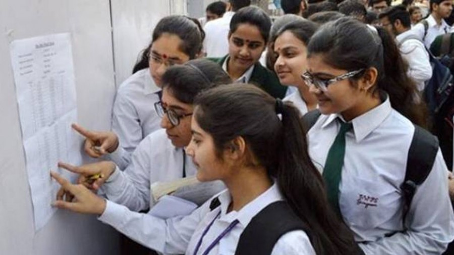 SEBA HSLC Result 2019: Assam Board declares class 10 results on sebaonline.org