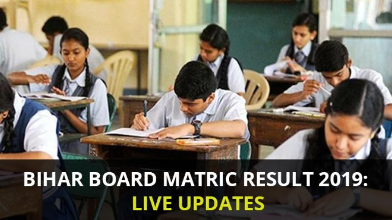 Bihar Board 10th Result 2019: BSEB Matric Result today @ 12:30 pm bsebinteredu.in or examresults.net