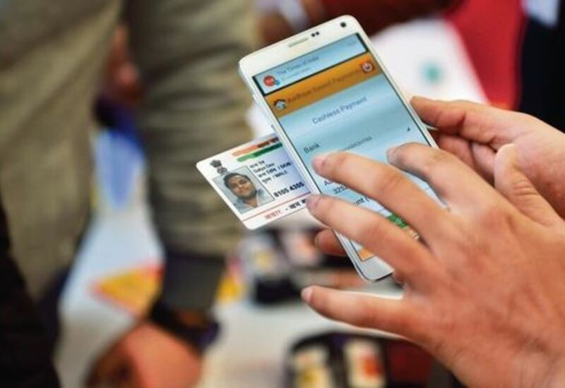 New Aadhaar Mobile App launched, Holders can Download their Details on mobile phones