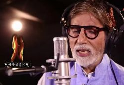Kailash Kher's 'Jai Jai Kedara' sung by Amitabh Bachchan video goes viral on Maha Shivratri