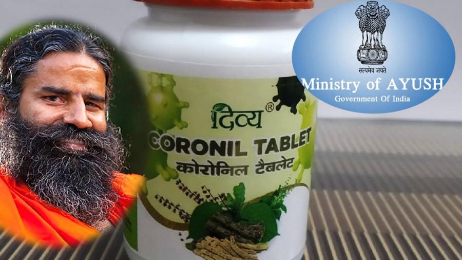 Treatment of corona shocked Baba Ramdev, Ministry of AYUSH ...