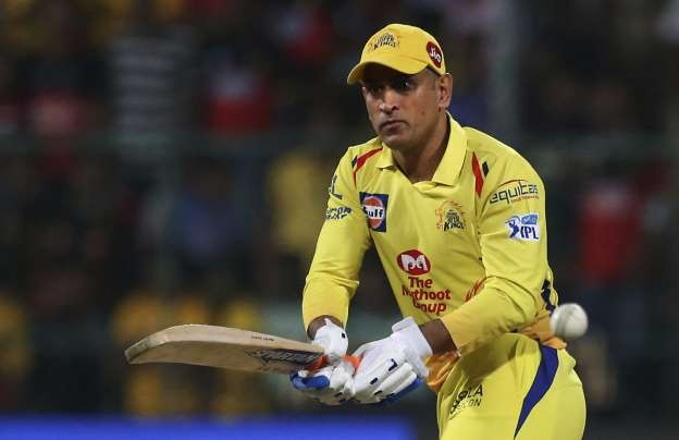 RR vs CSK: MS Dhoni scripts unique record with victory over Rajasthan Royals