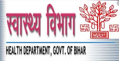 Bihar Health Department Vacancy 2019: Online Application for Sr Resident/ Tutor 1056 Posts