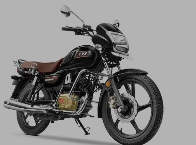 TVS Radeon Special Edition Launched In India; Prices Start At ₹ 52,720