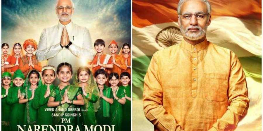 Election Commission to give PM Modi biopic report on Monday