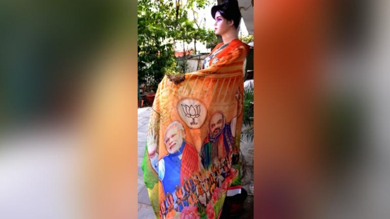 Jaipur: BJP launches campaign merchandise featuring sarees with PM Modi, party symbol