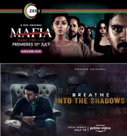 Breathe Into The Shadows And Mafia This July