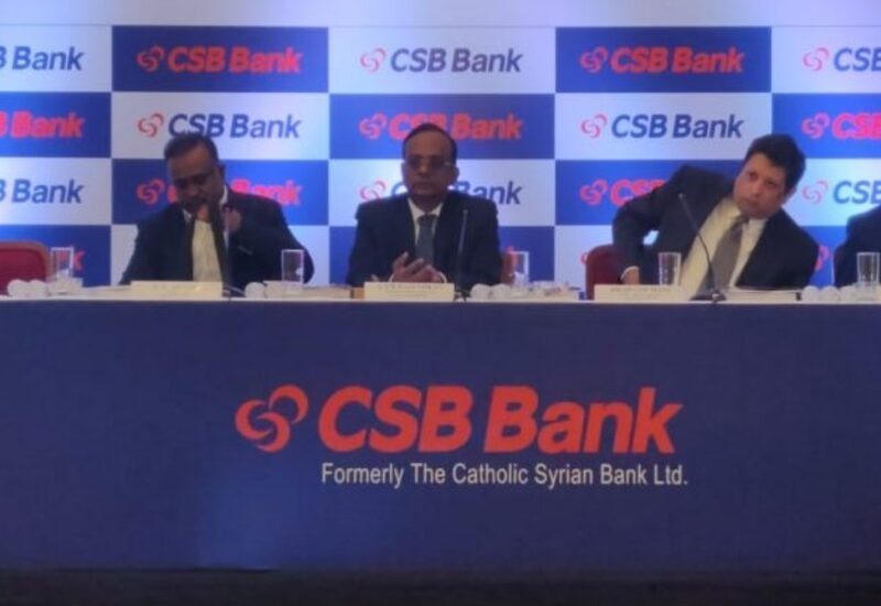 CSB Bank IPO will close on November 26, is aiming to raise up to ₹410 crore