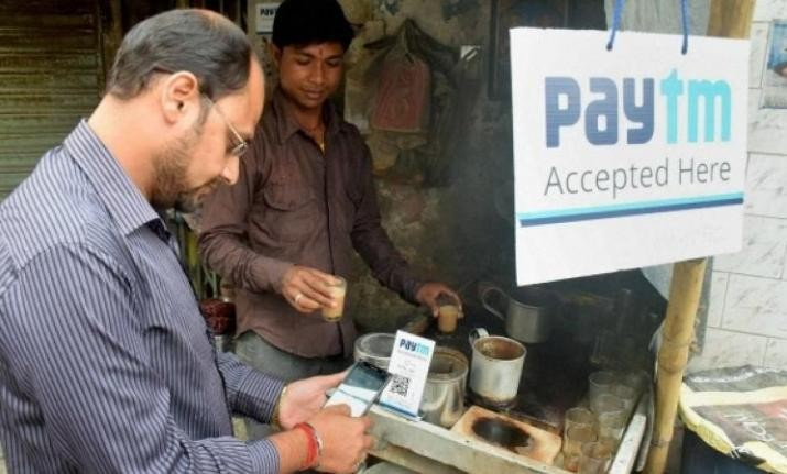 Paytm Payments Bank to launch risk-free insurance, mutual fund products by June