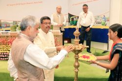 Dharmendra Pradhan launches the commencement of work for 10th City Gas Distribution bidding round