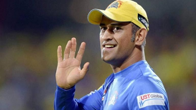 Disclose details of all payments to cricketer MS Dhoni by Wednesday: SC to Amrapali