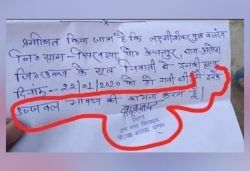 Death certificate wishes 'bright future' to deceased in UP, pic surfaces