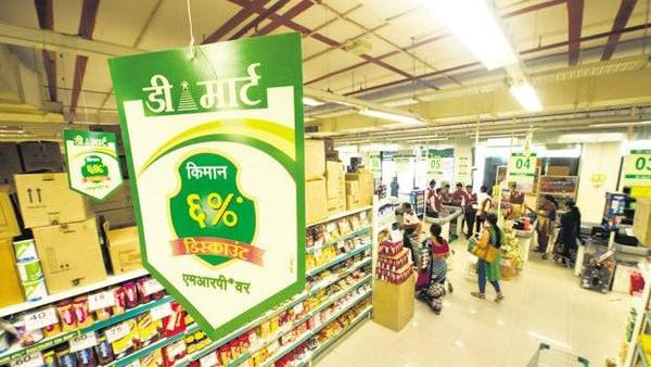 DMart Q4 results won't compel investors to shop for its stock
