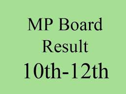 MP Board Results 2019 Soon on May 15