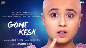 'Gone Kesh' Trailer: Shweta Tripathi Inspires in Film on Alopecia