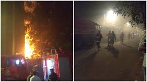 Fire Breaks Out at Big Bazaar Outlet in Mumbai's Matunga West