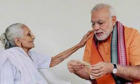 PM Modi in Gujarat tomorrow to seek mother's blessings