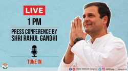 [LIVE] Rahul Gandhi addressing a Press Conference live on Corona INC | Covid19