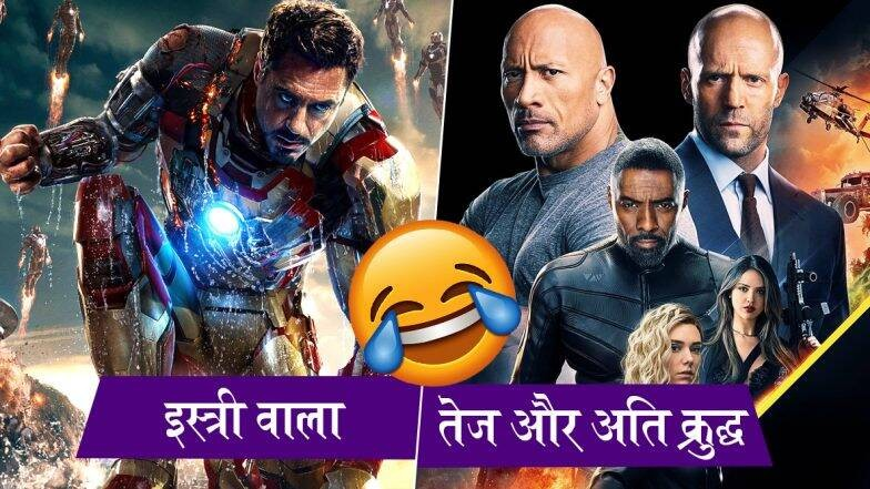 Netizens Trend #HollywoodMoviesHindiName on Twitter: Share funny Hindi translation of Hollywood Film
