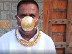 Pune man gets himself mask made of gold worth ₹2.9 lakh