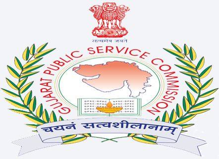 GPSC Vacancy 2019 – Online Application for 445 Law Officer, Dental Surgeon & AE posts
