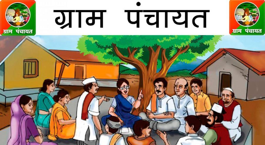 34 Lnp Gram Panchayat Sarpanch Election Result 2020