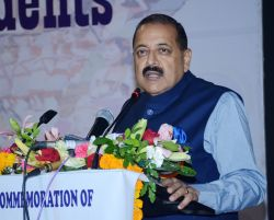 Development of North East Region is priority of the Government: Dr Jitendra Singh