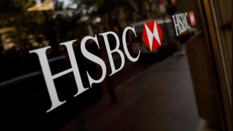 HSBC planning to cut up to 10,000 jobs to reduce costs
