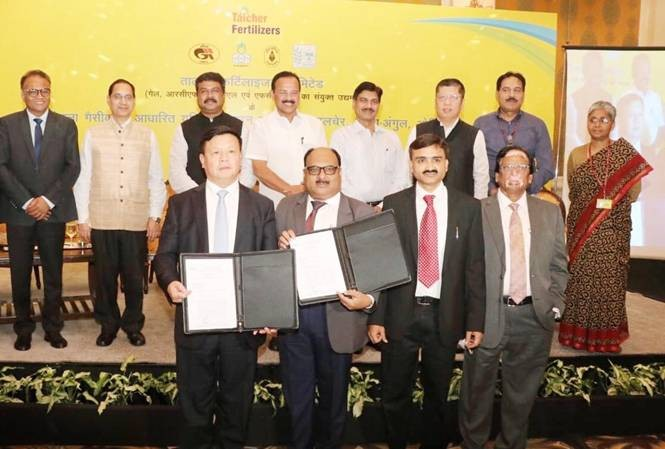 Ceremony held for award of contract of coal gasification plant for urea project at Talcher