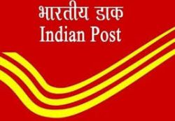Chhattisgarh Postal Circle Vacancy 2019 – Online Application for for 1799 GDS Posts