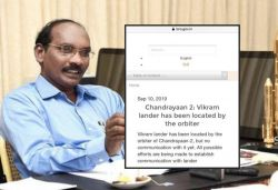 Our own orbiter located Vikram Lander in September: ISRO chief Sivan