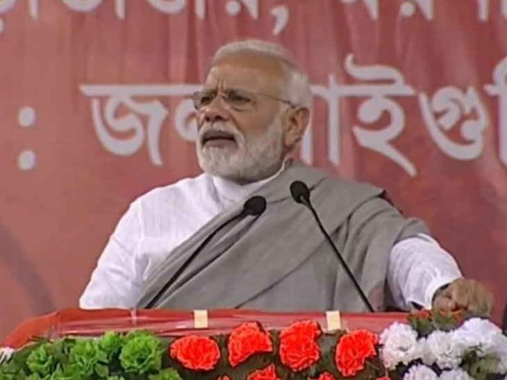 PM Modi says first time a CM sat on dharna to protect fraudsters, Mamata hits back