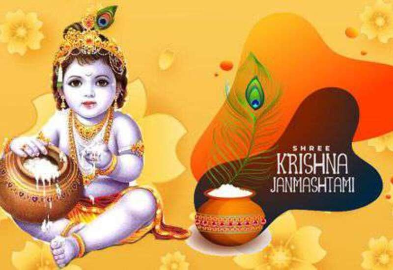 Janmashtami 2019: Date, time, shubh muhurat, significance, facts and history