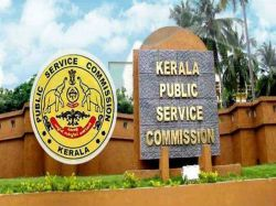 Kerala PSC Vacancy 2019 – Online Application for 187 Asst Surgeon, Analyst & Other Posts