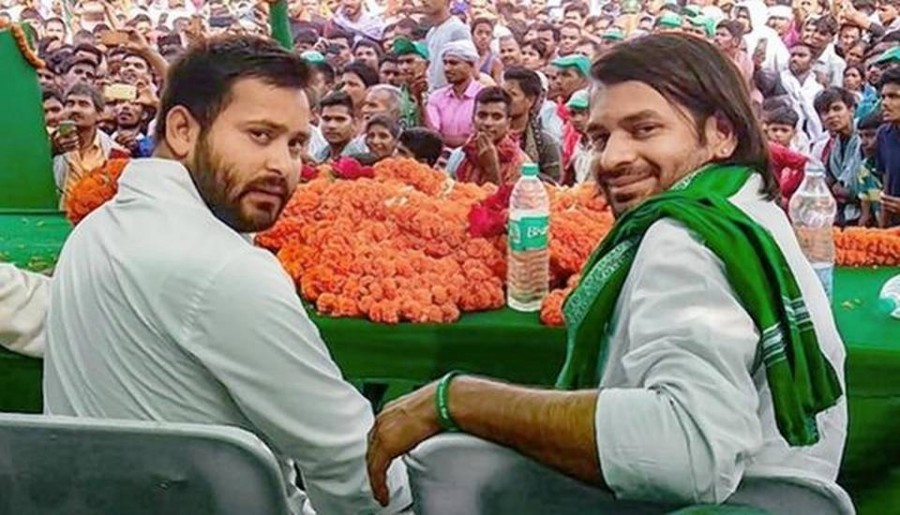 Lalu's squabbling sons come together
