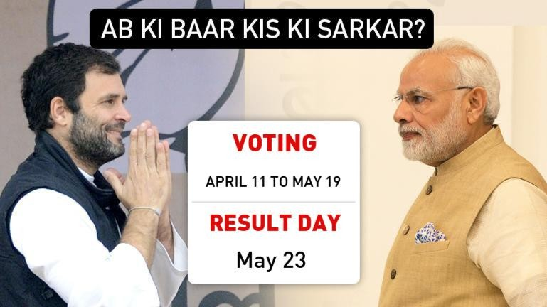 Lok Sabha Election 2019 Schedule: Voting Lok Sabha polls from April 11 to May 19, result on May 23