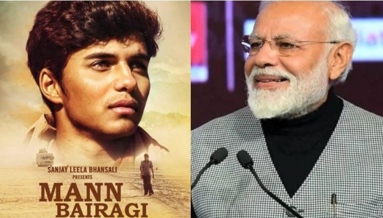 Mann Bairagi: Akshay Kumar unveils new Narendra Modi biopic on PM's 69th birthday