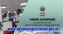 New Process of MSME Registration takes off in the name of Udyam Registration from 1st July, 2020 as planned earlier