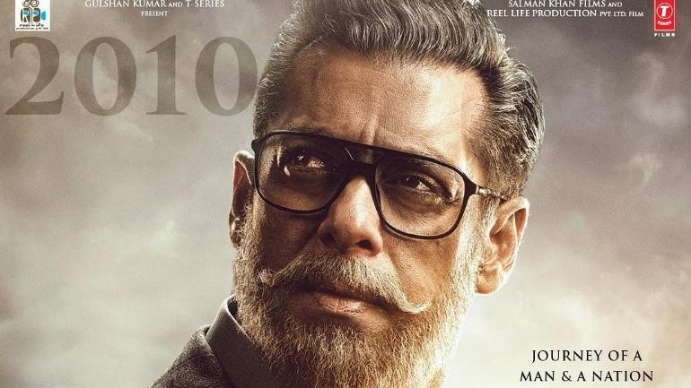 Bharat first poster: Salman Khan rocks salt-and-pepper look in Ali Abbas Zafar's film