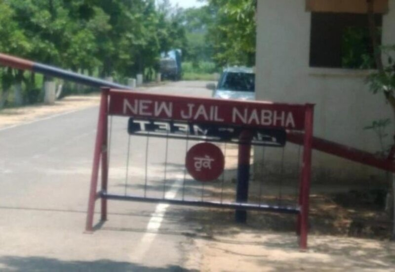 Gangster, murder convict serving life term takes wedding vows inside Nabha jail premises