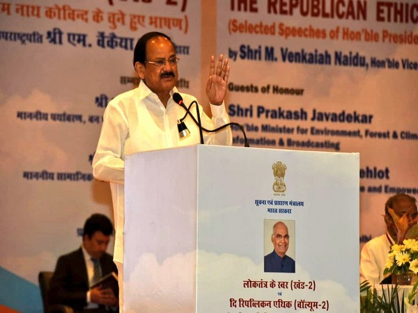 Vice President advises educational institutions to be partners in 'Fit India' and 'Khelo India'