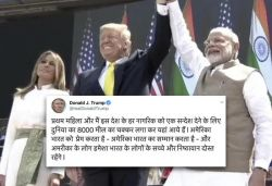 Travelled 8000 miles to deliver one message: Trump tweets in Hindi after speech
