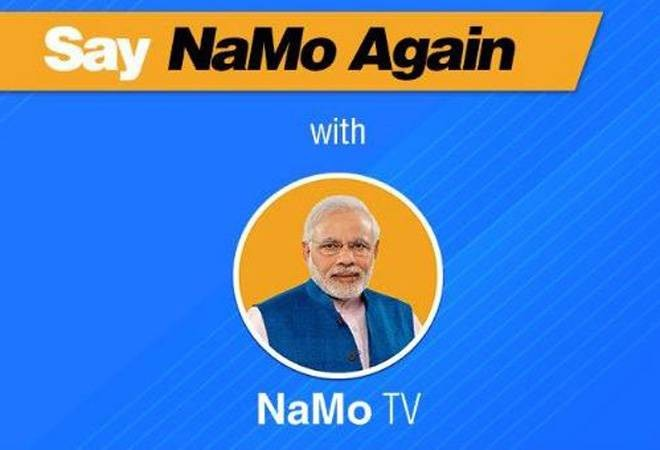 NaMo TV a Special Channel, Doesn't Need Govt Nod: I&B Min to EC